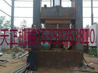 蛭石保温板生产设备