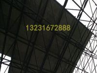 板式平面网架