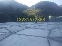 屋面网架板