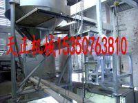 销售蛭石板生产设备