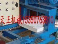 华北珍珠岩外墙板生产设备