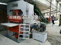 高质珍珠岩门芯板生产设备